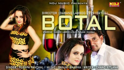 Botal !! New Haryanvi Hot Dance Song !! DJ Party Song !! Pushpa Panchal !! NDJ Film official !! Regional Hits