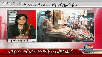 Sana Mirza Live – 29th June 2016