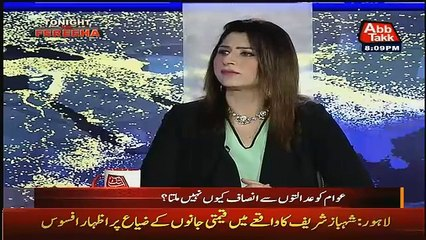 Tonight With Fareeha – 29th June 2016