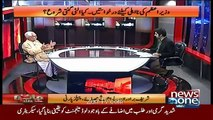 Jaiza With Ameer Abbas – 29th June 2016