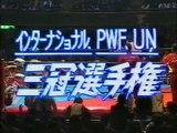 AJPW (4/19/90) -  Jumbo Tsuruta vs. Genichiro Tenryu
