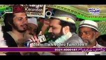 Allah Ho Allah Ho Allah +ya nabi salaam alaika by Qari shahid mehmood qadri