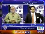 A Caller Shocked Orya Maqbol Jan By Saying Amjad Sabri Was Killed By MQM