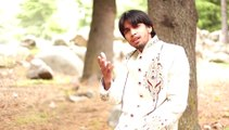 Maa Ki Shan, by Adeel Faridi. New Naat Sharif Video, New Naat Album