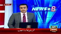 ARY News Headlines 23 April 2016, Karachi  MQM announces protest and sit in tomorrow