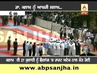 Last journey of Dr. A.P.J Abdul Kalam