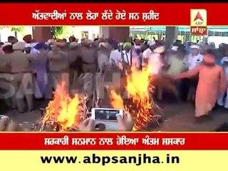 SP Baljeet Singh Cremated