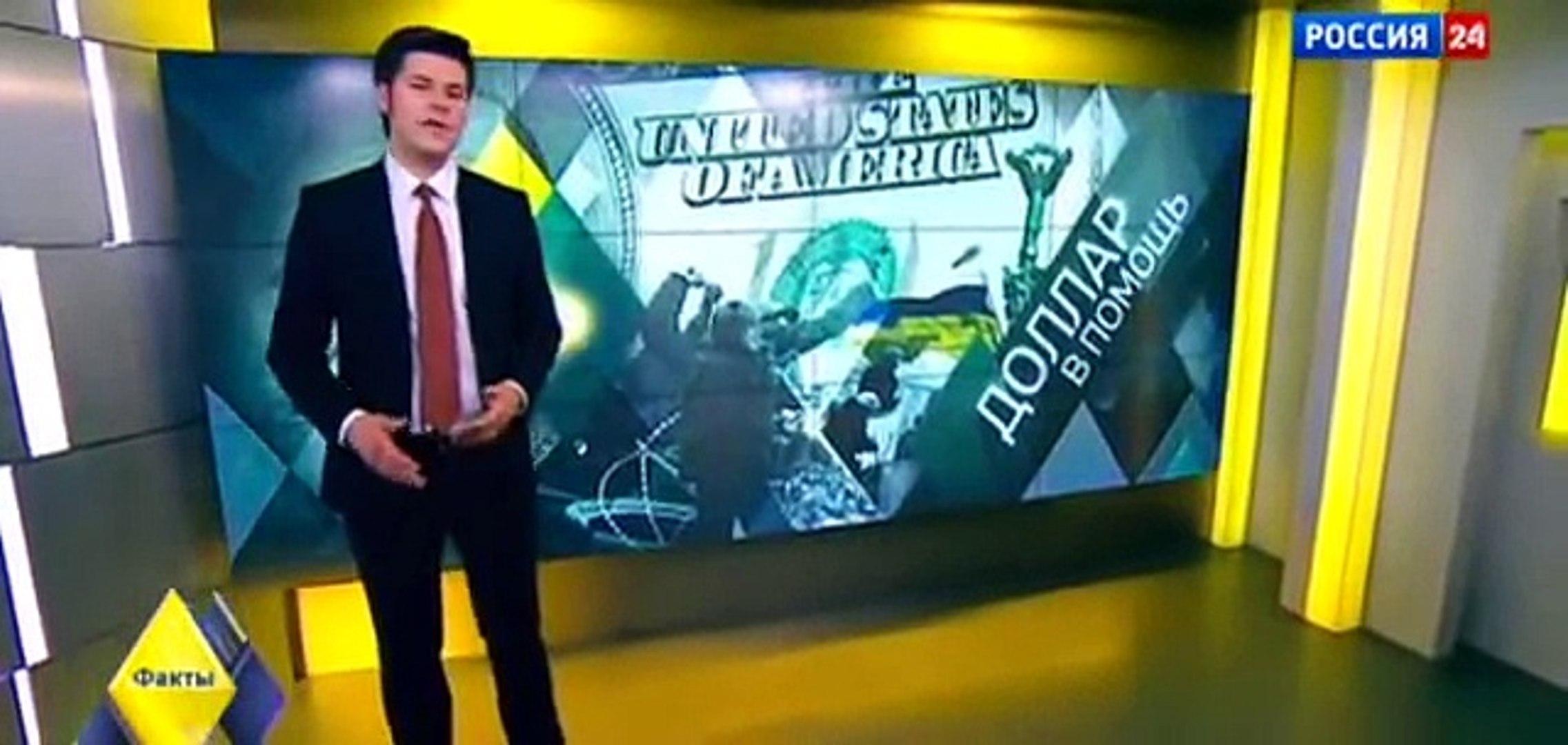 Доллар в помощь «Факты» 22 04 2014