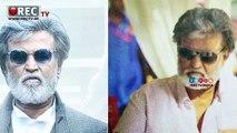 Rajinikanth Kabali Release Date Postponed Again ll latest telugu film news updates gossips