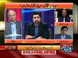 Jaiza With Ameer Abbas - 30th June 2016