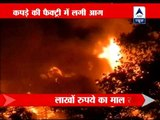 Fire in garment manufacturing factory in Howrah