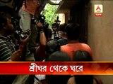 Pinki Pramanik released from jail