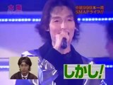 【お笑い】 めちゃイケ  岡村またもやSMAPのステージに!その1 SMAPのステージでSIX RESPECT!