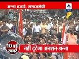 Anna Hazare dares govt, says fast will continue 