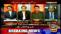 Has PPP got ready Eidi for PM? Lateef Khosa questioned