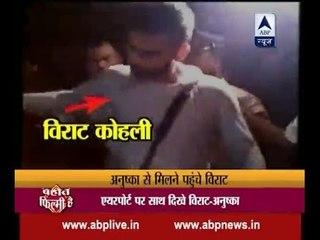 Virat Kohli Meet Anushka Sharm At Chandigadh