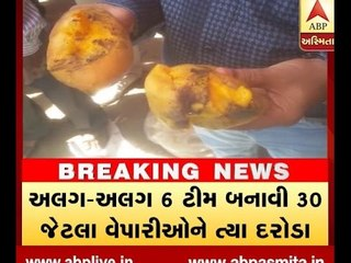 Rajkot Corporation Raid on Mango Stall