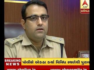Vadodara SP Saurbh Tolambia On Jayesh Patel Rape Case