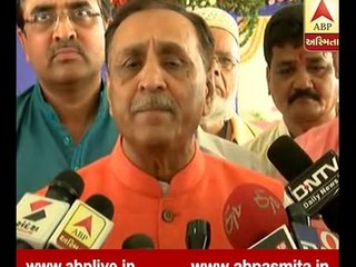 Vijay Rupani Comment On Patidar Agitation