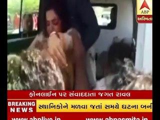 How To Rescue Of Poonam Madam?