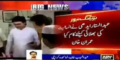 Abdul Sattar Edhi is a legend - Imran Khan visits ailing Edhi Sahab