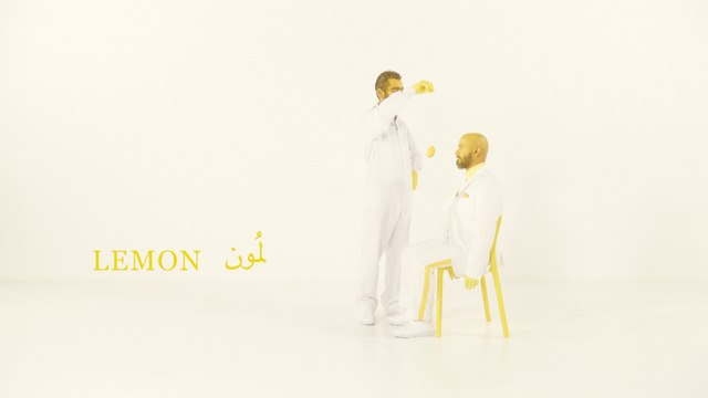 Bachar Mar-Khalifé - Lemon (Official Video)