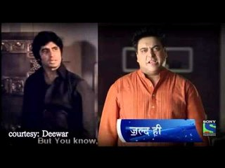 Ram Kapoor's scene from Dil Ki Baatein Dil Hi Jaane inspired by Amitabh's DEEWAR!