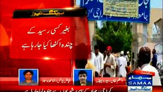 Banned Jihadi Outfits openly collecting Donations in Karachi SAMAA News Question National Action Plan