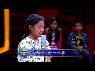[ตัวอย่าง] รายการ เก่งคิดพิชิตคำ Spelling Star 5 มีนาคม 2559