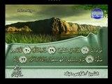 complete Quran  Juz' ( 29 ) Shaikh Fares Abbad