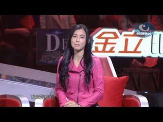 [Full HD] 最强大脑 The Brain (China) - Season 1 Episode 11