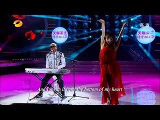 Your Face Sounds Familiar (China) 百变大咖秀 - Season 3 Episode 3