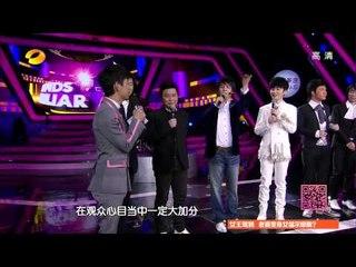 Your Face Sounds Familiar (China) 百变大咖秀 - Season 5 Episode 9