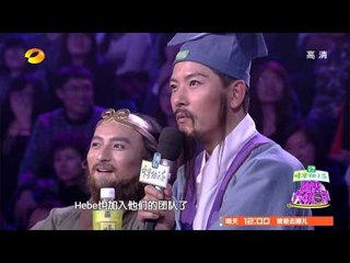 Your Face Sounds Familiar (China) 百变大咖秀 - Season 5 Episode 4