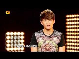 Your Face Sounds Familiar (China) 百变大咖秀 - Season 4 Episode 10