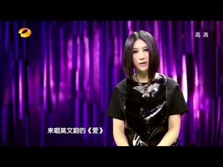 Your Face Sounds Familiar (China) 百变大咖秀 - Season 2 Episode 10