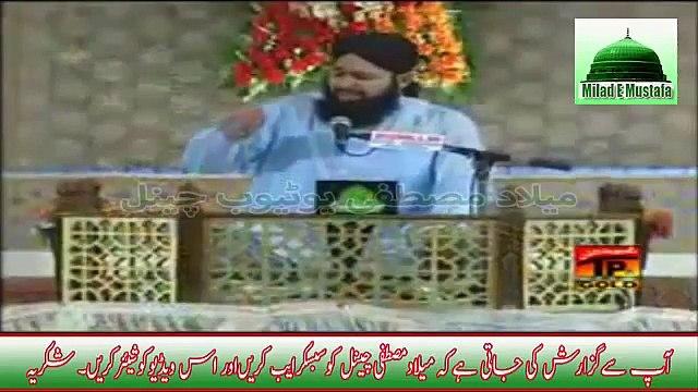 Owais Raza Qadri Naats Beautifull Naat 2015 Subhan Allah Subhan Allah
