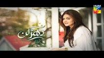 Dharkan Episode 6 Promo HD Hum TV Drama 1 July 2016