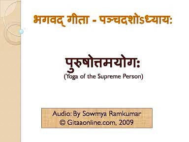 Gitaaonline   Learn to Chant Sanskrit 15