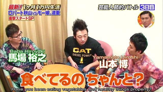 Ougon Densetsu, 2011-11-17, Michishige Sayumi (Morning Musume) vs. Akiyama Ryuji (Robert): Live on 10,000 Yen for 1 Month Challenge, Episode 1/5, Subbed