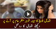 Qandeel Baloch Reply To Claim of Her Ex Husband