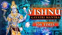 Gayatri Mantra | 108 Peaceful Chants | NEW With Lyrics