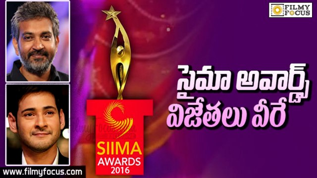 SIIMA Awards 2016 (Telugu) Winners List || Baahubali, Mahesh Babu, Shruti  Haasan - Filmyfocus com