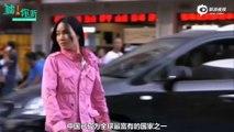纪录片《中国富豪移民在英国》 揭奢侈生活