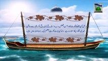 Faizan e Ghous e Azam - Hazrat Sheikh Abdul Qadir Jilani (Ashaar :17)