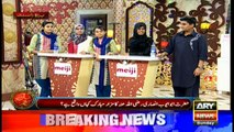 Shan e Sehar – 3nd July 2016