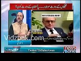 Babar Awan show documented evidence that Mahmood Achakzai funded by Iran and Afghanistan