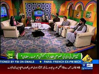 Rehmat-e-Ramzan on Capital Tv - 3rd July 2016