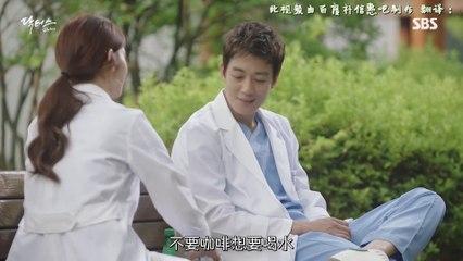 【百度朴信惠吧原創中字】SBS官方更新朴信惠(박신혜)《DOCTORS》第5集預告2中字