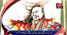 AbbTakk Headlines - 6 PM - 06 July 2016